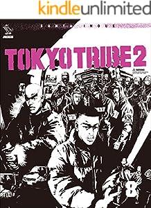 TOKYO TRIBE2 8巻 表紙画像