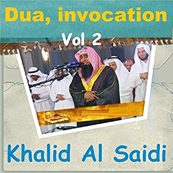 Dua, Invocation, Vol. 2 (Quran)