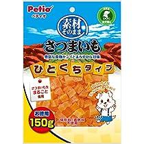 ペティオ (Petio) 犬用おやつ 素材そのまま ひとくちタイプ さつまいも 150gx3個(まとめ買い)