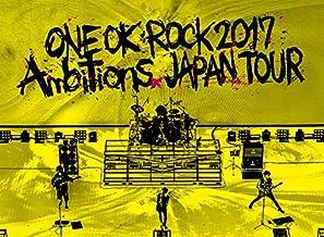 "LIVE DVD「ONE OK ROCK 2017 ""Ambitions"" JAPAN TOUR」"