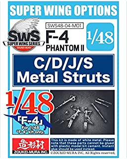 Zoukei-Mura ZKMA29349 1:48 F-4C F-4D F-4J F-4S Phantom II Metal Landing Gear Struts [Model KIT Accessory]