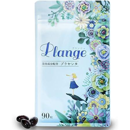 Ange-アンジュ- プラセンタ サプリ Plange(プランジュ)厳選デンマーク産プラセンタを1袋234,000mg(原液換算)全8種類の美容成分配合 プロテオグリカン コラーゲン ヒアルロン酸 アスタキサンチン 大豆イソフラボン アムラ 乳酸菌 ビタミンE 日本製サプリメント
