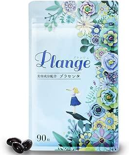 プラセンタ サプリ Plange(プランジュ)おすすめ 1袋234,000mg(原液換算)全8種類の美容成分配合 プロテオグリカン コラーゲン ヒアルロン酸 アスタキサンチン 大豆イソフラボン アムラ 乳酸菌 ビタミンE 日本製サプリメント