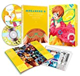 メガネブ vol.5 Blu-ray[Blu-ray/ブルーレイ]