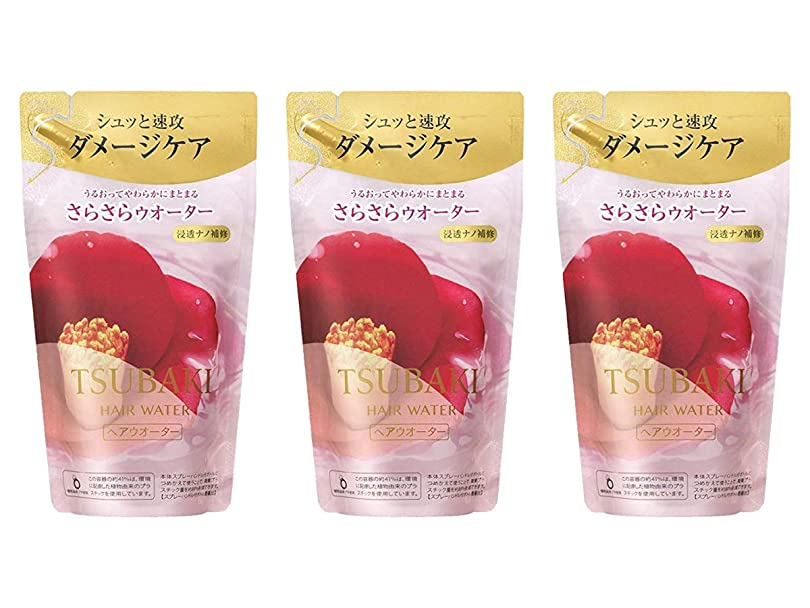 うまくやる()旅客掻く【3袋セット】 TSUBAKI ダメージケアウオーター ヘアトリートメント 詰め替え用 さらさらタイプ 200ml × 3袋