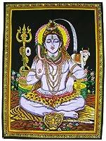 美しい瞑想シバヨガタペストリー 30 x 43インチ