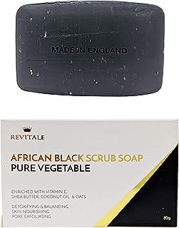 Revitale African Black Natural Oat Scrub Soap - Verdura pura