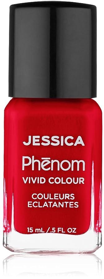 労働気がついて量でJessica Phenom Nail Lacquer - Geisha Girl - 15ml/0.5oz