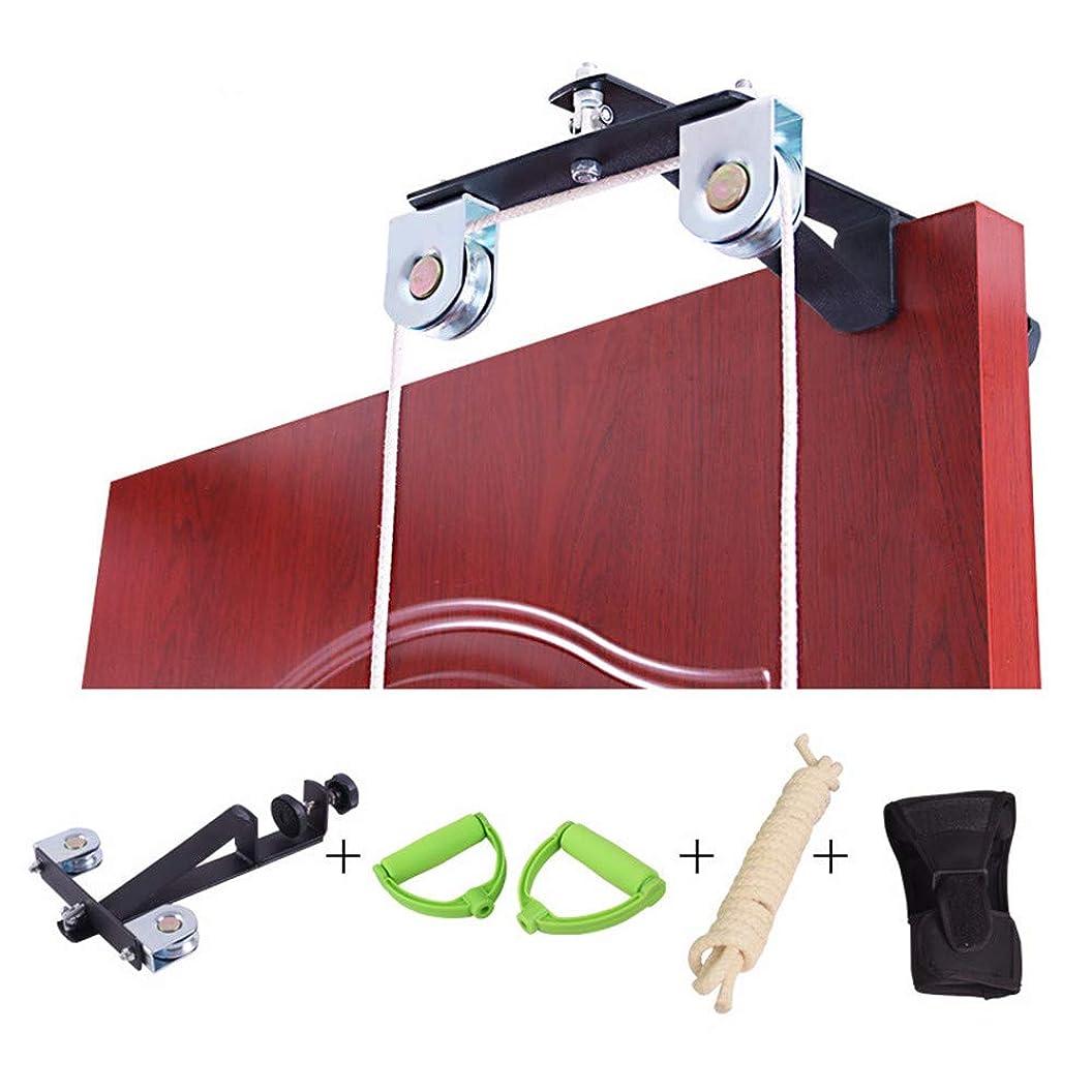 クロニクルドア説明家庭用 肩のリハビリ機器 滑車訓練機 肩甲骨ストレッチャー 肩を大きく動かすエクササイズダブルプーリーデザイン