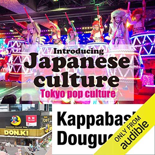 『Introducing Japanese culture -Tokyo pop culture- Kappabashi Dougugai』のカバーアート