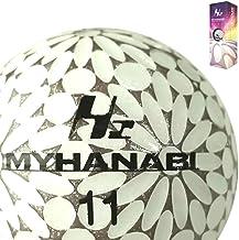 MYHANABI H2 マイハナビ ゴルフボール ホワイトシルバー 1スリーブ 3球