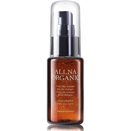 美容液 ビタミンC 4種配合 オルナ オーガニック 保湿 美容液 原料 原液 にこだわった 美容液 つい隠してしまう 年齢肌 に コラーゲン 3種+ セラミド 配合 47ml