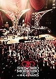 森久保祥太郎 LIVE TOUR 〜心・裸・晩・唱〜 PHASE5[LABM-7183][DVD]