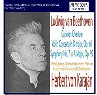 カラヤン指揮ルツェルン祝祭管弦楽団 オール・ベートーヴェン・プログラム