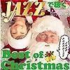 おめでとうクリスマス(We wish you a Merry Christmas)