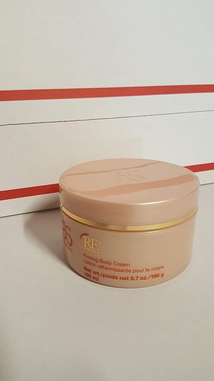 Arbonne RE9 Firming Body Cream - 6.7 oz.