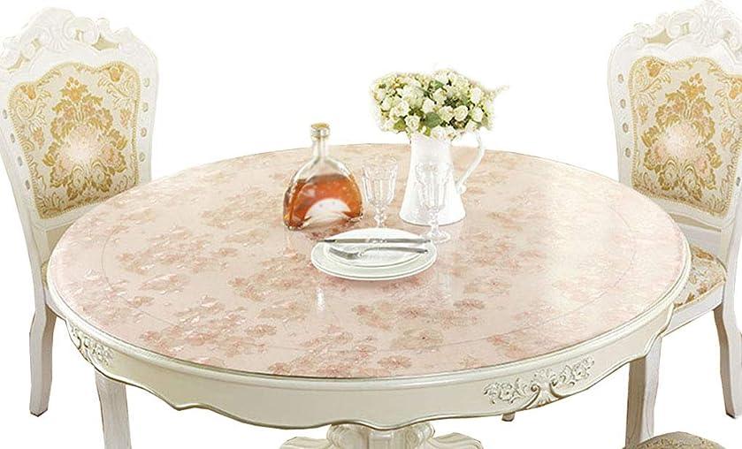 マイルストーン群れ豊かにするIYHUO PVC製 テーブルクロス 円形 テーブルマット デスクマット テーブルカバー 防水 汚れ防止 ピンク
