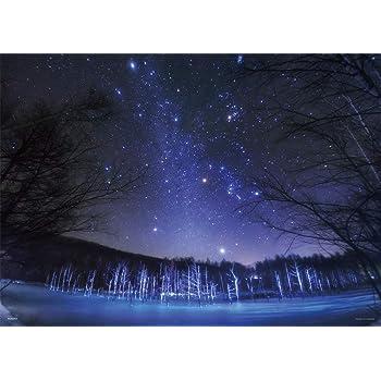 500ピース ジグソーパズル KAGAYA 美瑛に降る星のダイヤモンド(北海道) 【光るパズル】 (38x53cm)