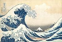 最新『富嶽三十六景』5Dダイヤモンドビーズ 日本画 葛飾北斎 絵画 浮世絵 ダイヤモンド塗装 (H-1)