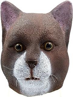 Gato blanco Queenshiny/® m/áscara de l/átex animales