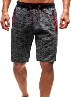 omniscient Men Shorts Elastic Waist Breathable Waterproof Sports Shorts