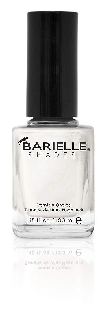 プレゼンテーション透けて見える整理するBARIELLE バリエル パールホワイト 13.3ml Pearly White 5149 New York 【正規輸入店】