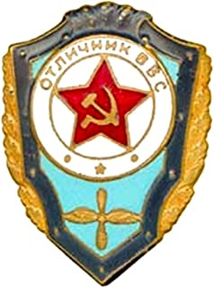 Sign Excellence in Air Force USSR Soviet Union Russian Red Army Militaria