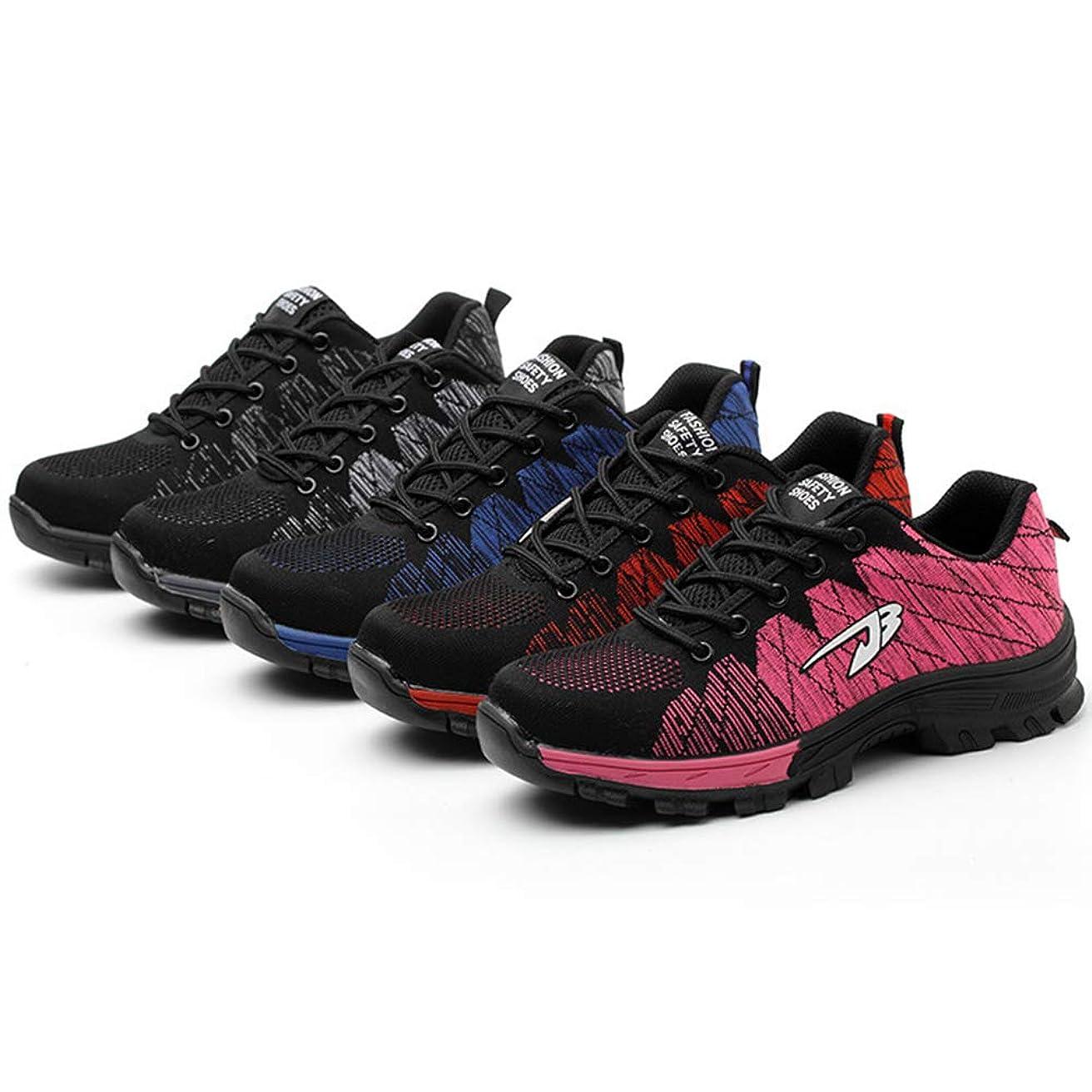 に対応する放置飢えた安全靴 作業靴 メンズ レディーススニーカー つま先保護 登山靴 防滑 通気 メッシュ 大きいサイズ 5色 耐磨耗 衝撃吸収