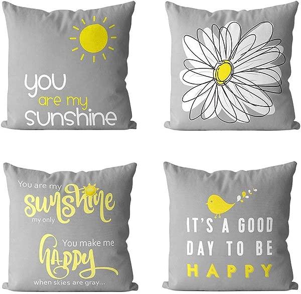 LEIOH 柔软你是我的阳光花鸟抱枕套 4 件套沙发家居装饰抱枕套靠垫套 18x18 寸涤纶缎面面料