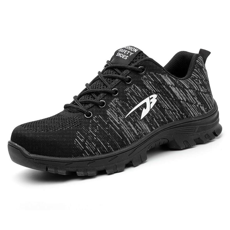 グラフ貧しい抑制する[Sanifer] 安全靴 スニーカー 作業靴 先芯入り セーフティーシューズ 労働保険靴 通気性抜群 防滑 耐磨耗 耐油性 メンズ