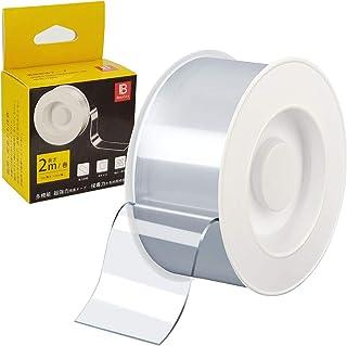 BenySty 両面テープ 2021最新 魔法のテープ 強力両面テープ 透明素材 幅30mm×厚さ1mm×長さ2M【正規品 品質保証】 (幅30mm×厚さ1mm×長さ2M)