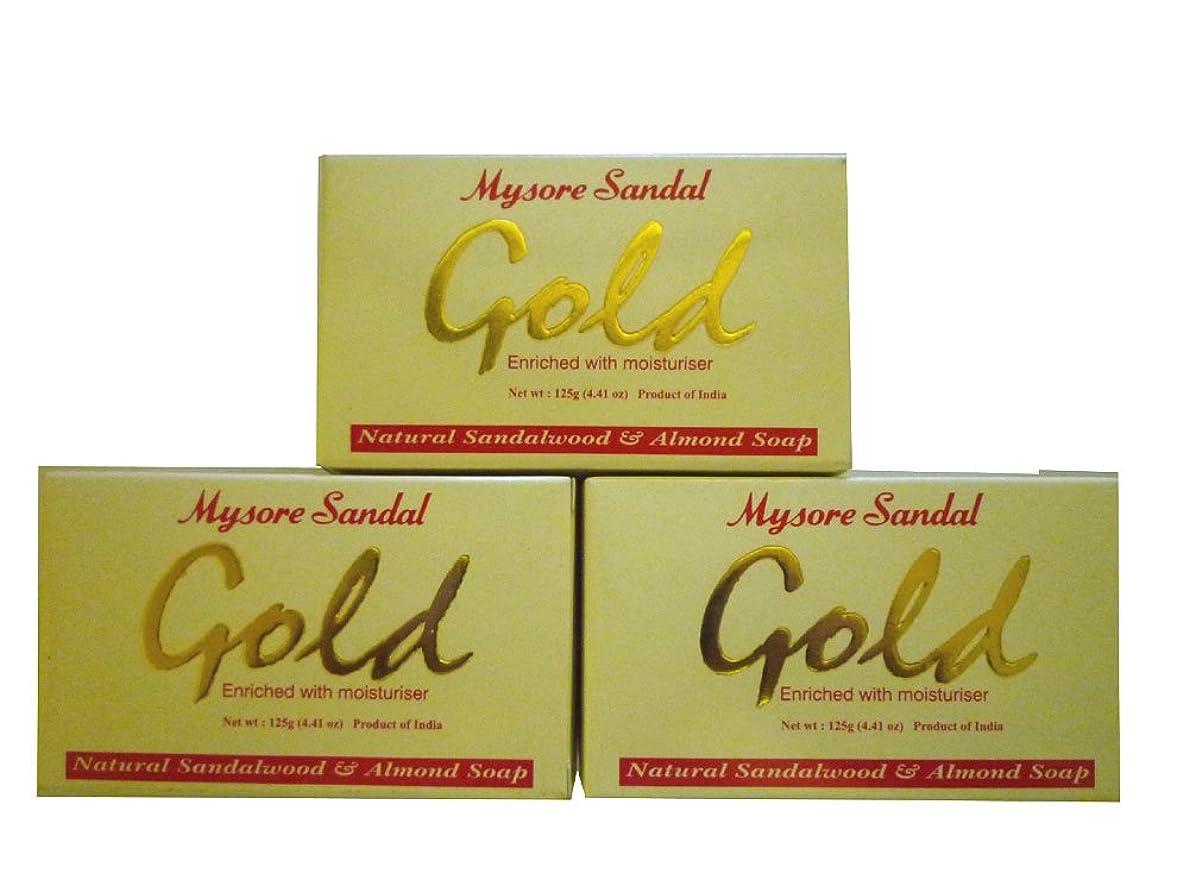 シールドの配列行動高純度白檀油配合 マイソール サンダルゴールドソープ 3個セット