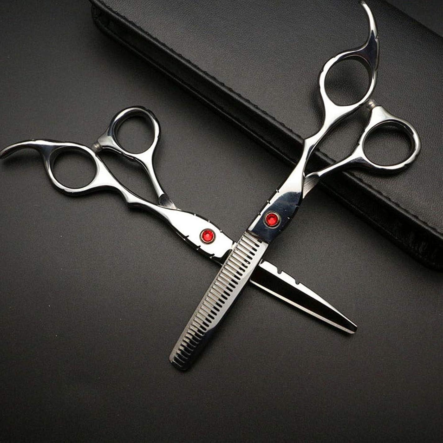 MengY 6インチ美容院プロフェッショナル理髪セット、ハイエンド理髪フラットシザーはさみ (色 : Silver)
