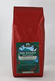 Giri Estates(TM) Indian Coffee