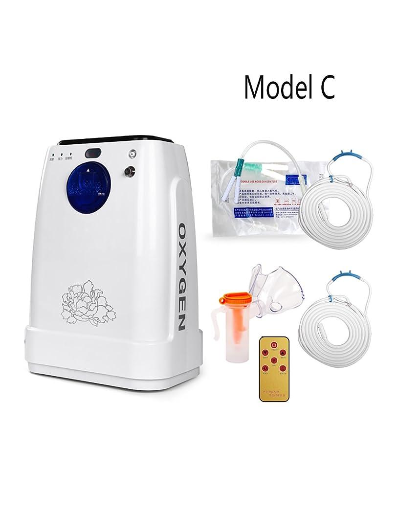 レバー不機嫌降下DS-酸素発生器 酸素発生器 - ポータブル酸素濃縮器霧化は1-5L /分酸素マシンを調整します家庭用/医療用90%高純度(220V-白) && (サイズ さいず : C)