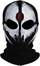 Amazon Com Call Of Duty Ghost Mask