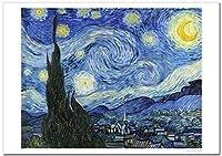 世界の名画 ゴッホ 星月夜 ジークレー技法 高級ポスター (B3/364ミリ×515ミリ)