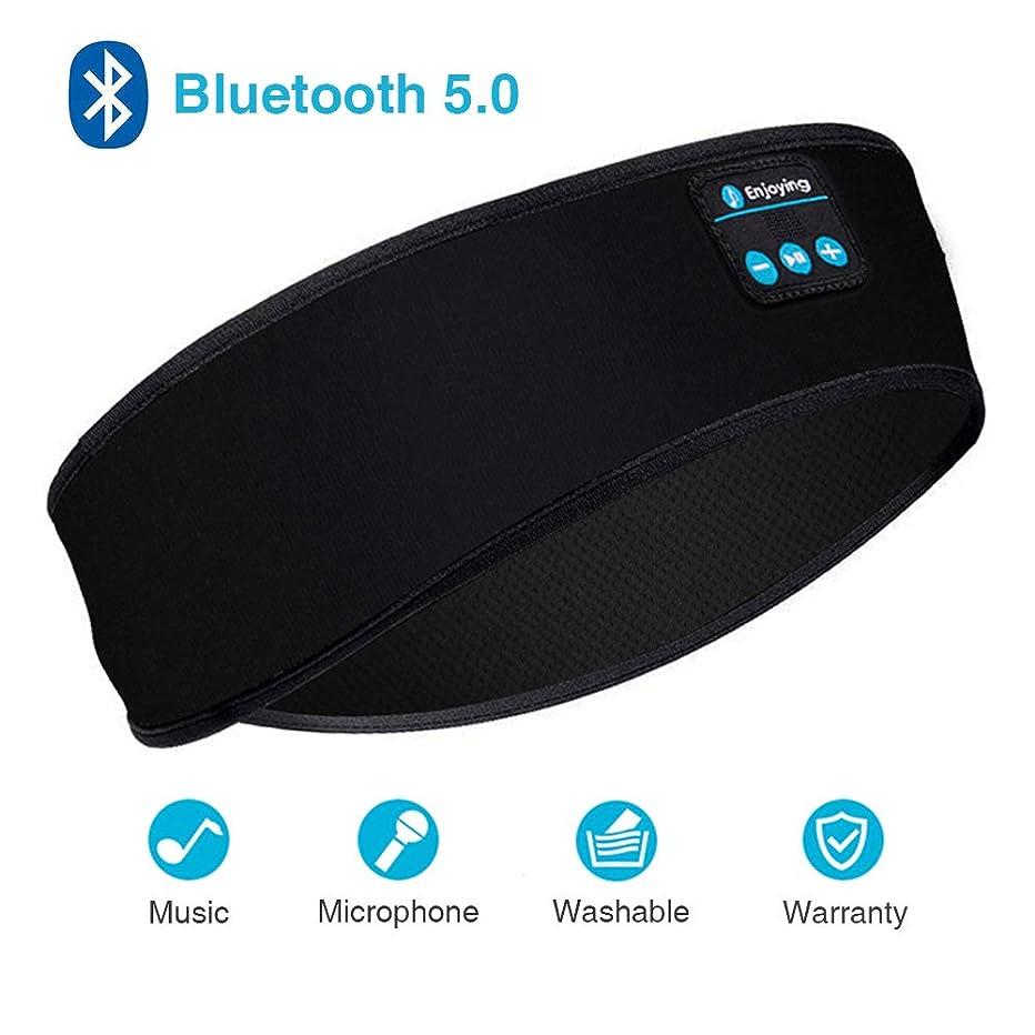 Sleep Headphones, Bluetooth Sleep Headphones,Headband Headphones with Built -in Speakers, Sports Headband with Bluetooth Headphones for Sleeping, Running, Yoga (Black)