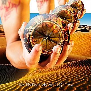 enigma[通常盤 CD]