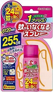 蚊がいなくなるスプレー 蚊取り 24時間持続 255日分 ローズの香り (防除用医薬部外品)
