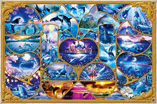 2016ピース ジグソーパズル ラッセン マスターピース コレクション ベリースモールピース 【光るパズル】 (50x75cm)