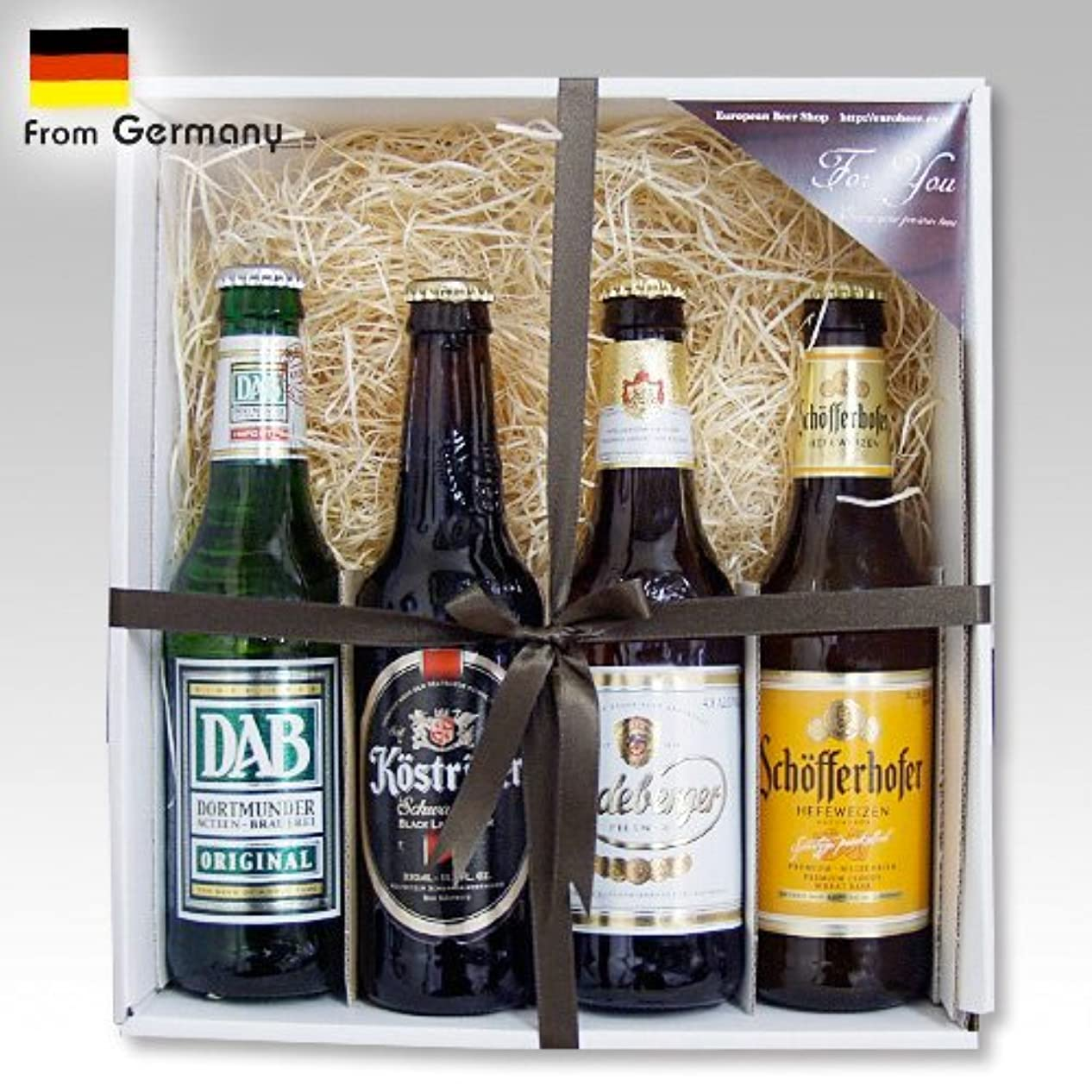 幻影プライバシー広々とした【即日発送ギフト】人気ドイツビール4種4本B(ラーデベルガーピルスナー?シェッファーホッファー ヘフェヴァイツェン?ダブ オリジナル?ケストリッツァー シュヴァルツビア)セット[飲み比べセット] (通常ギフト)