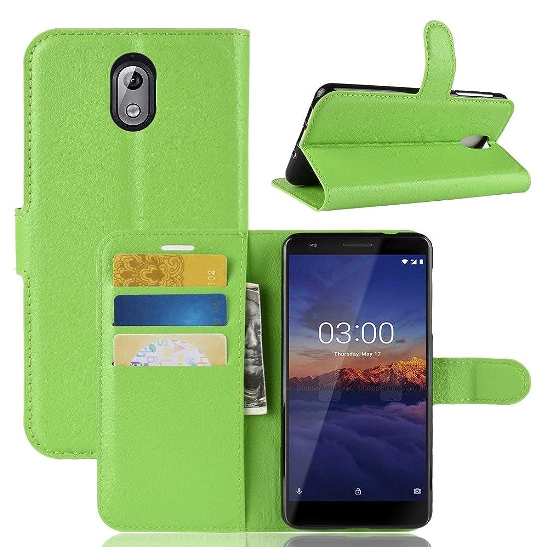 平和なウォーターフロントなすKMLP Nokia 3.1用Litchi Texture横型フリップレザーケース、財布&ホルダー&カードスロット KMLPカバー (Color : Green)
