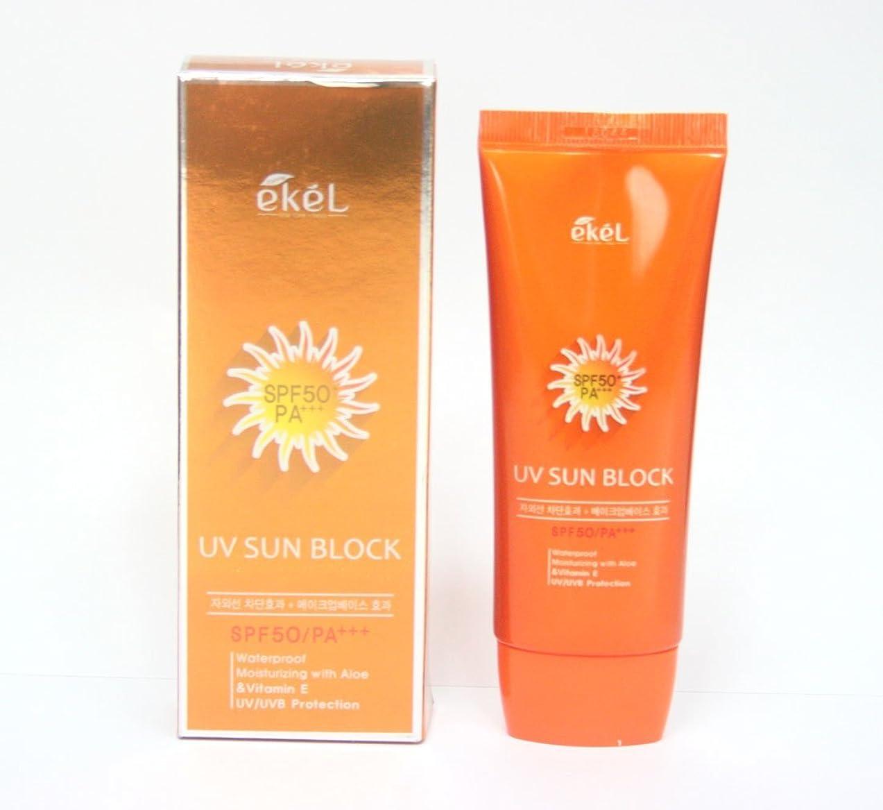 人生を作るリサイクルするたっぷり[EKEL] アロエ&ビタミンE日焼け止めクリームSPF50 PA+++70ml / Aloe & Vitamin E Sun Block Cream SPF50 PA+++ 70ml / UVプロテクション / メイクアップベース効果 / 防水 / UV Protection / Makeup Base effect / Waterproof / 韓国化粧品 / Korean Cosmetics [並行輸入品]