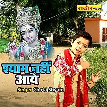 Shyam Nahi Aaye
