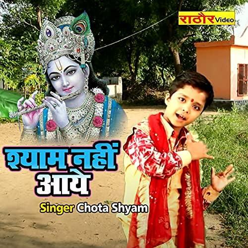 Chota Shyam