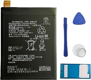 Mukuzi バッテリー Xperia Z5 docomo SO-01H / au SOV32 に対応スマホ内蔵バッテリー LIS1593ERPC ポリマー電池