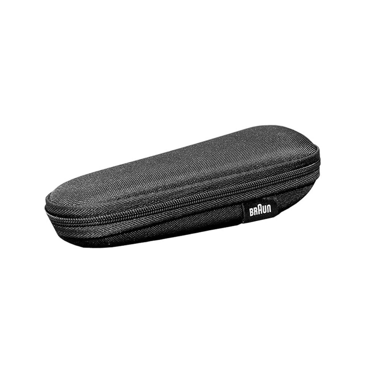 警告する小人横向きHZjundasi Travel Hard ケース Protective バッグ ポーチ For Braun Shaver 3020S 3030S 3040S 3050CC