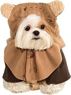 Ewok Pet Costume - Medium