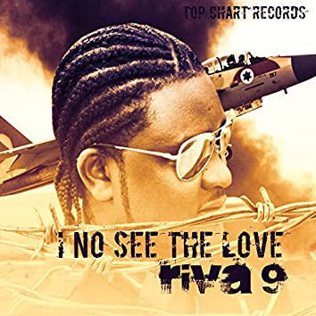 I No See the Love